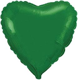 Globo de foil de 45 centímetros en color verde