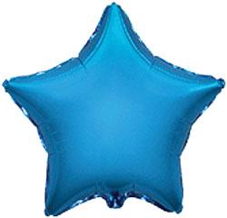 Globo de foil en forma de estrella de 45 centímetros en color azul