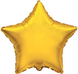 Globo de foil en forma de estrella de 45 centímetros en color dorado